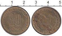 Изображение Монеты Вьетнам 10 донг 1974 Медь XF