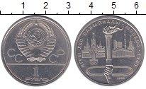 Изображение Монеты СССР СССР 1980 Медно-никель XF