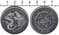 Изображение Монеты Либерия 1 доллар 1999 Медно-никель UNC