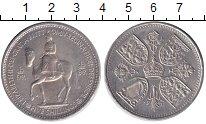 Изображение Монеты Великобритания 5 шиллингов 1953 Медно-никель UNC Коронация Елизаветы