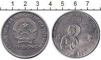 Изображение Монеты Вьетнам 10 донг 1996 Медно-никель UNC Ф.А.О.