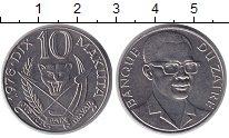 Изображение Монеты Заир 10 макута 1978 Медно-никель UNC