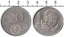Изображение Монеты ГДР 20 марок 1979 Медно-никель UNC-