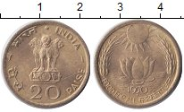 Изображение Монеты Индия 20 пайса 1970 Латунь UNC-