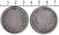 Изображение Монеты 1855 – 1881 Александр II 1 рубль 1878 Серебро