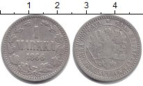 Изображение Монеты 1855 – 1881 Александр II 1 марка 1866 Серебро