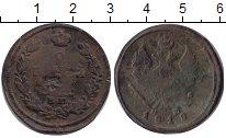 Изображение Монеты 1801 – 1825 Александр I 2 копейки 1818 Медь  ЕМ-НМ