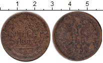 Изображение Монеты 1855 – 1881 Александр II 2 копейки 1863 Медь