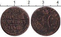 Изображение Монеты 1825 – 1855 Николай I 1/2 копейки 1841 Медь