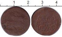 Изображение Монеты 1741 – 1761 Елизавета Петровна 1 деньга 1759 Медь