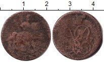 Изображение Монеты 1741 – 1761 Елизавета Петровна 1 деньга 1757 Медь