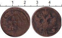Изображение Монеты 1741 – 1761 Елизавета Петровна 1 деньга 1741 Медь