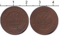 Изображение Монеты 1894 – 1917 Николай II 1 копейка 1903 Медь