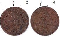 Изображение Монеты 1894 – 1917 Николай II 1 копейка 1910 Медь