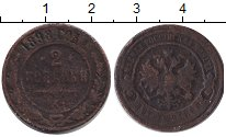 Изображение Монеты 1894 – 1917 Николай II 2 копейки 1898 Медь