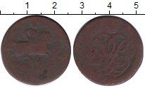 Изображение Монеты 1741 – 1761 Елизавета Петровна 1 копейка 1757 Медь
