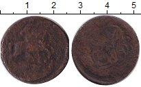 Изображение Монеты 1741 – 1761 Елизавета Петровна 1 копейка 1759 Медь