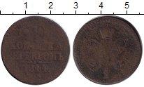 Изображение Монеты 1825 – 1855 Николай I 1 копейка 1844 Медь