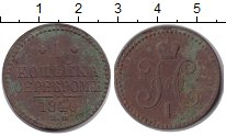 Изображение Монеты 1825 – 1855 Николай I 1 копейка 1840 Медь