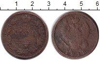 Изображение Монеты 1801 – 1825 Александр I 2 копейки 1812 Медь  КМ-АМ