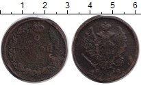 Изображение Монеты 1801 – 1825 Александр I 2 копейки 1822 Медь