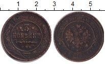 Изображение Монеты 1894 – 1917 Николай II 3 копейки 1912 Медь