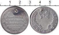 Изображение Монеты 1801 – 1825 Александр I 1 полтина 1819 Серебро