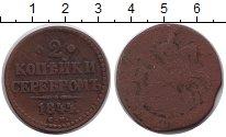 Изображение Монеты 1825 – 1855 Николай I 2 копейки 1844 Медь