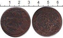 Изображение Монеты 1741 – 1761 Елизавета Петровна 2 копейки 1758 Медь