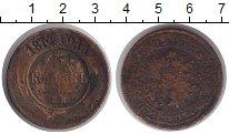 Изображение Монеты 1855 – 1881 Александр II 5 копеек 1874 Медь