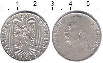 Изображение Монеты Чехословакия 50 крон 1949 Серебро  Сталин