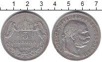 Изображение Монеты Венгрия 5 крон 1900 Серебро
