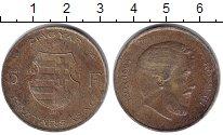 Изображение Монеты Венгрия 5 форинтов 1947 Серебро