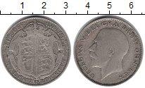 Изображение Монеты Великобритания 1/2 кроны 1920 Серебро