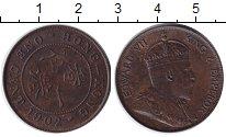 Изображение Монеты Гонконг Гонконг 1902 Медь