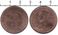 Изображение Монеты Гонконг 1 цент 1925 Медь