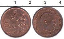 Изображение Монеты Мозамбик 5 сантим 1975 Бронза UNC- Первый президент Моз