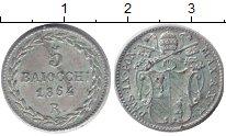 Изображение Монеты Ватикан 5 байоччи 1864 Серебро XF