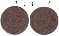 Изображение Монеты Тунис 1/4 харуба 1872 Медь XF