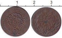 Изображение Монеты Тунис 1/4 харуба 1872 Медь XF Абдул Азиз