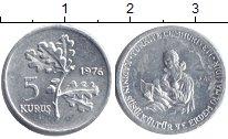 Изображение Монеты Турция 5 куруш 1976 Алюминий XF