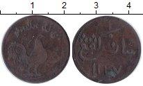 Изображение Монеты Малайя 1 кепинг 1831 Медь VF