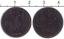 Изображение Монеты Малайя 1 кеппинг 1831 Медь VF