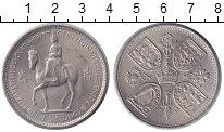 Изображение Монеты Великобритания 5 шиллингов 1953 Медно-никель UNC- Коронация Елизаветы
