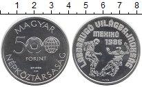 Изображение Мелочь Венгрия 500 форинтов 1986 Серебро UNC- Чемпионат мира по фу