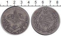 Изображение Монеты Египет 20 кирш 1907 Серебро VF Абдул Хамид II
