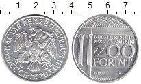 Изображение Монеты Венгрия 200 форинтов 1977 Серебро UNC 175 лет Народного му