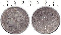 Изображение Монеты Франция 5 франков 1849 Серебро XF А