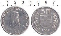 Изображение Монеты Швейцария 5 франков 1922 Серебро VF В