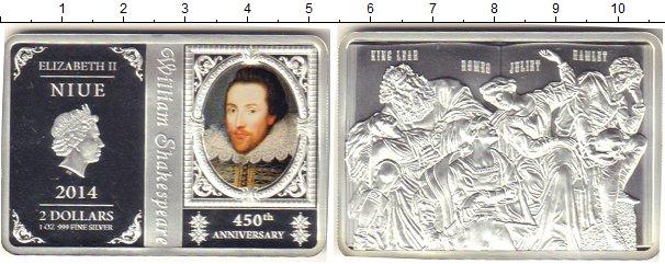 Картинка Подарочные монеты Ниуэ У,Шекспир Серебро 2014